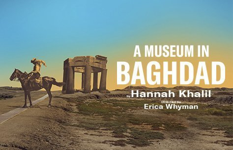 A Museum in Baghdad Preview Image
