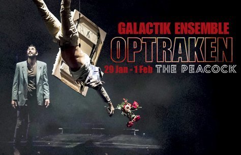 Galactik Ensemble -Optraken Preview Image