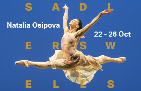 Natalia Osipova: Pure Dance Preview Image
