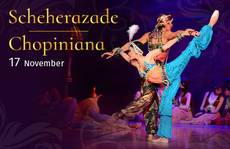 Scheherazade & Chopiniana Preview Image