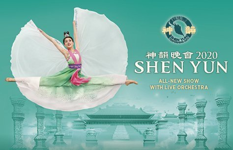 Shen Yun Preview Image