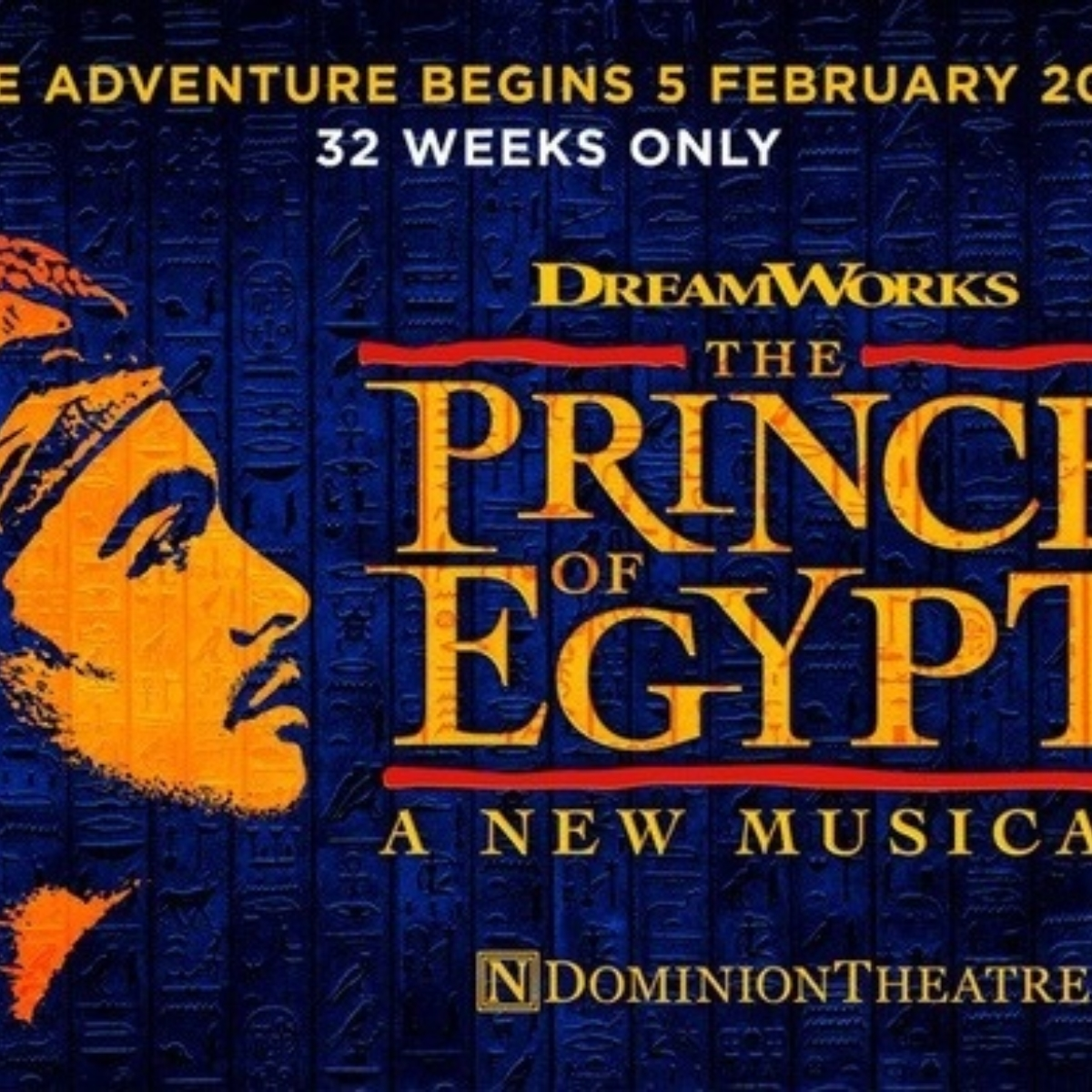 The Prince of Egypt and a Free Meal Images
